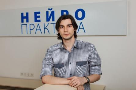 Неустроев Владислав Алексеевич