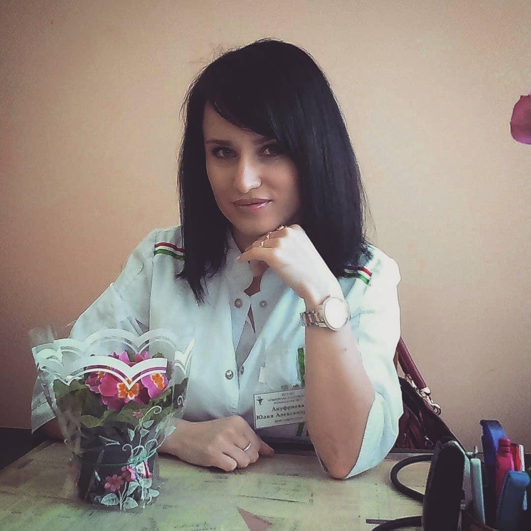 Бессмельцева Юлия Александровна