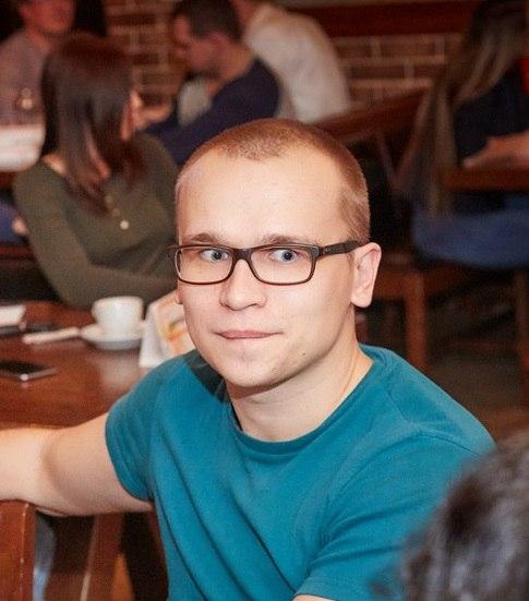 Прокопчук Дмитрий Алексеевич