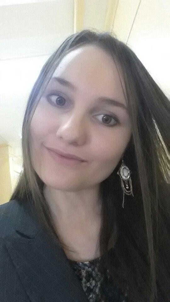 Коробейникова Людмила Игоревна